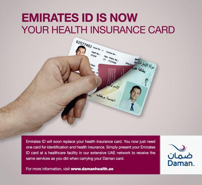 csm_Daman_EI_Card_Enhanced_78f6402c3e.jpg
